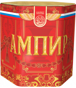Ампир